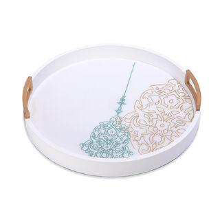 صينية تقديم دائرية تصميم اورمنينت