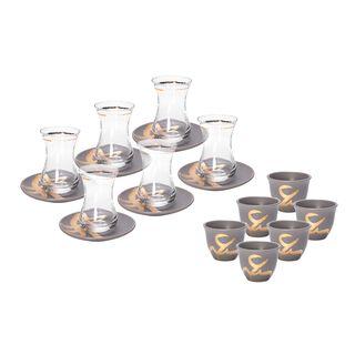 طقم شاي و قهوة عربي 18 قطعة لون رمادي مع خط ذهبي
