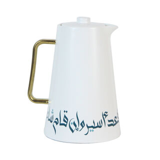 دلة بورسلان اكوا الخط العربي سعة 900 مل